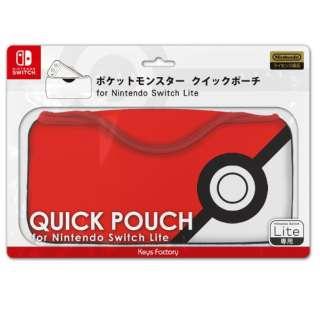 ポケットモンスター クイックポーチ for Nintendo Switch Lite モンスターボール CQP-101-1 【Switch Lite】