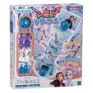 アナと雪の女王2 オラフのぶっ飛びタワーゲーム