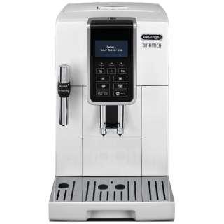 ディナミカ コンパクト全自動コーヒーマシン