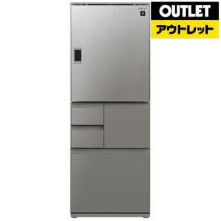【アウトレット品】 プラズマクラスター冷蔵庫 [5ドア /左右開きタイプ /502L] SJ-WX50E-S エレガントシルバー 【生産完了品】
