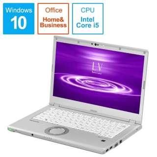 Let's note(レッツノート)LVシリーズ ノートパソコン シルバー CF-LV8FDCQR [14.0型 /intel Core i5 /SSD:256GB /メモリ:8GB /2019年10月モデル]