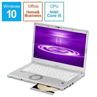 Let's note(レッツノート)LVシリーズ ノートパソコン シルバー CF-LV8FDPQR [14.0型 /intel Core i5 /SSD:256GB /メモリ:16GB /2019年10月モデル]