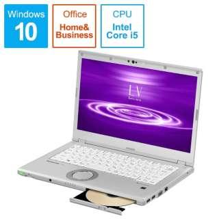 Let's note(レッツノート)LVシリーズ ノートパソコン シルバー CF-LV8FDSQR [14.0型 /intel Core i5 /SSD:256GB /メモリ:8GB /2019年10月モデル]