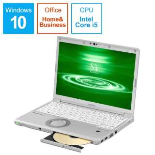 Let's note(レッツノート)SVシリーズ ノートパソコン シルバー CF-SV8FDSQR [12.1型 /intel Core i5 /SSD:256GB /メモリ:8GB /2019年10月モデル]