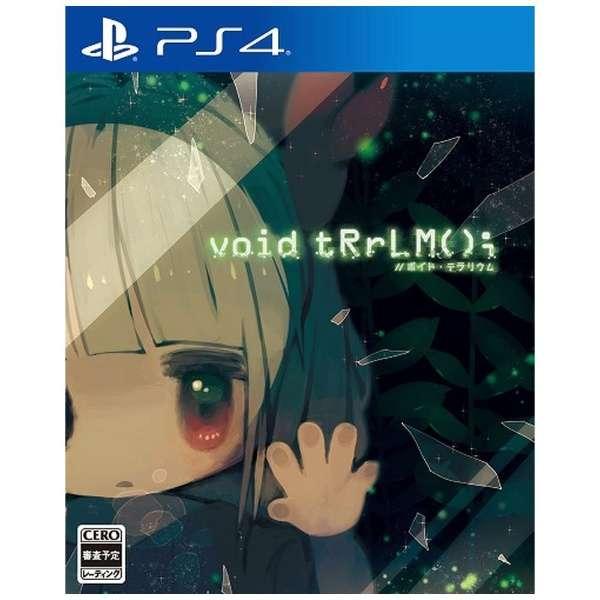 void tRrLM(); //ボイド・テラリウム 【PS4】