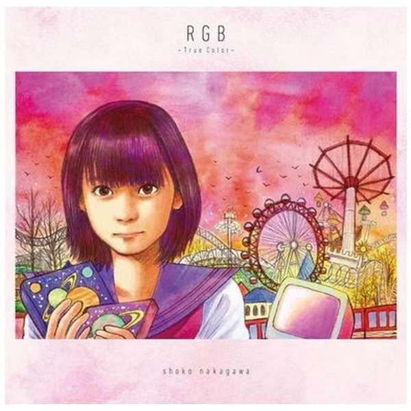 中川翔子/ RGB ~True Color~ 完全生産限定盤 【CD】