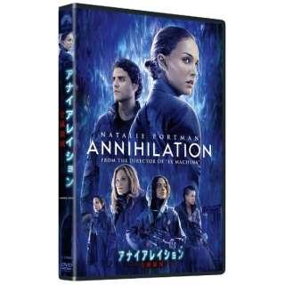 アナイアレイション-全滅領域- 【DVD】