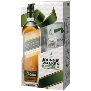 [数量限定] オリジナルロックグラス2個付き ジョニーウォーカー グリーンラベル 15年 700ml【ウイスキー】