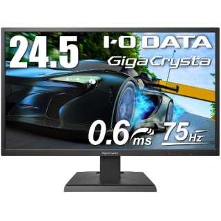 LCD-GC252SXB ゲーミングモニター GigaCrysta(ギガクリスタ) ブラック [24.5型 /ワイド /フルHD(1920×1080)]