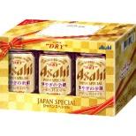 スーパードライ ジャパンスペシャル 華やぎの余韻 JH-H3 (350ml/3本)【ビール】