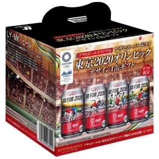 スーパードライ 東京2020 オリンピックデザイン4缶ギフト (350ml/4本)【ビール】