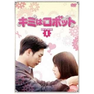 キミはロボット DVD-BOX3 【DVD】
