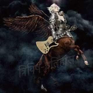 椎名林檎/ 三毒史 初回生産限定盤(180g重量盤) 【アナログレコード】