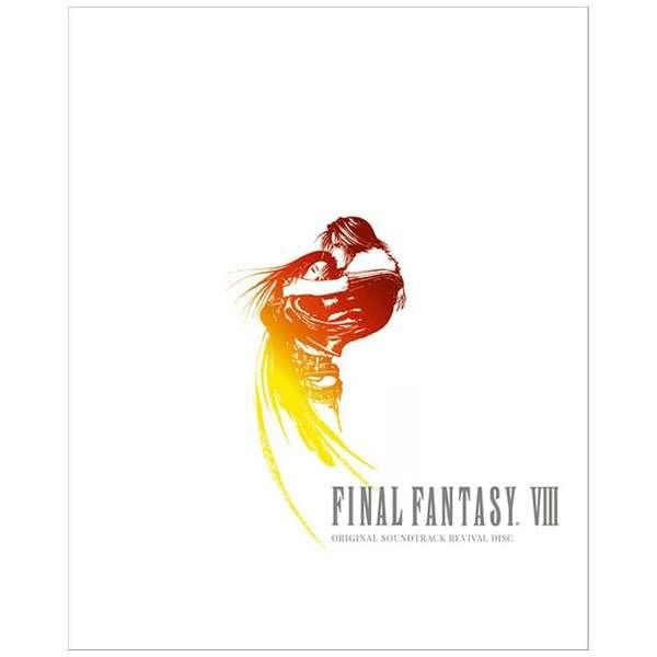 FINAL FANTASY VIII Original Soundtrack Revival Disc(映像付サントラ/Blu-ray Disc Music) 【ブルーレイ】