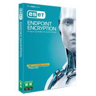 ESET Endpoint Encryption 新規 CMJ-EN01-001 [Windows用]
