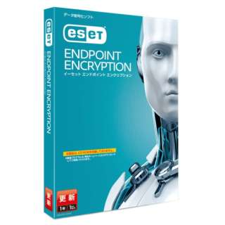 ESET Endpoint Encryption 更新 CMJ-EN01-002 [Windows用]