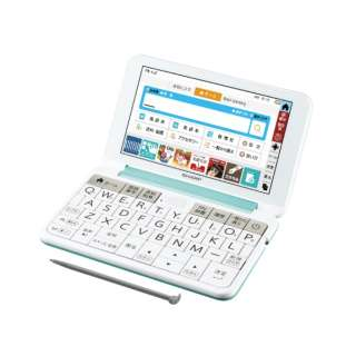 PW-AJ2G カラー電子辞書「Brain」 (中学生モデル・150コンテンツ・充電池式) PW-AJ2G