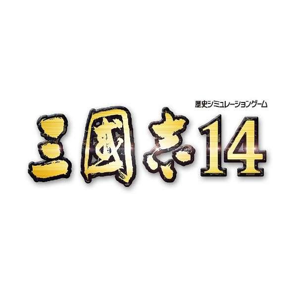 三國志14 TREASURE BOX [Windows用]