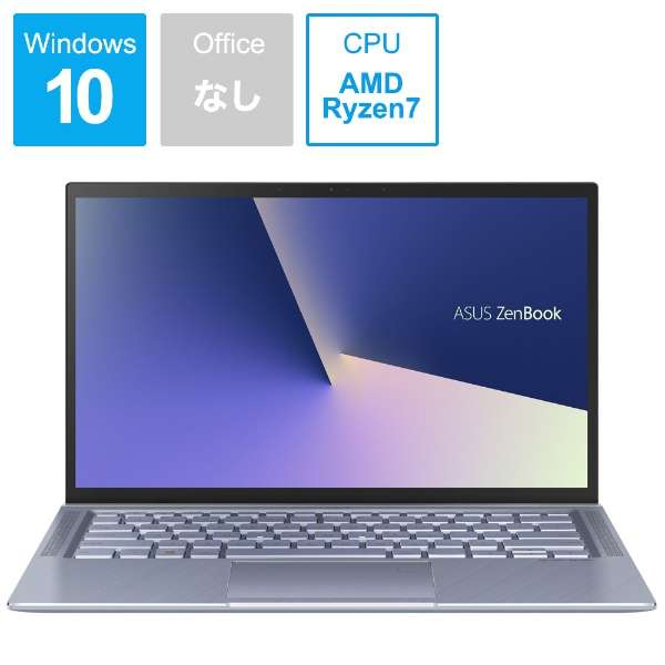 ZenBook 14 ノートパソコン ユートピアブルー UM431DA-AM045T [14.0型 /AMD Ryzen 7 /SSD:512GB /メモリ:8GB /2019年9月モデル]