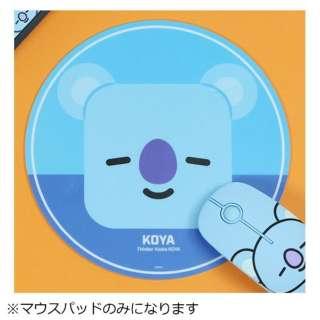 RPP-BT22KY マウスパッド BT21 KOYA
