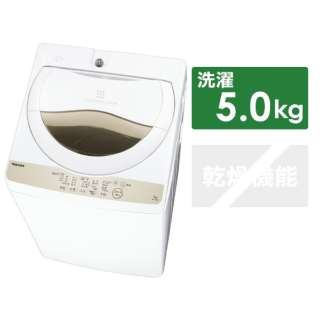 AW-5G8-W 全自動洗濯機 ZABOON(ザブーン) グランホワイト [洗濯5.0kg /乾燥機能無 /上開き]