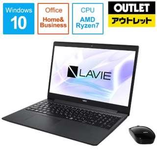 【アウトレット品】 15.6型ノートPC [Office付・AMD Ryzen 7・SSD 256GB・メモリ 4GB] LAVIE Note Standard  PC-NS600NAB  カームブラック 【外装不良品】