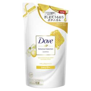 Dove(ダヴ)ボタニカルセレクションナチュラルシャインシャンプーつめかえ用(350g)〔シャンプー〕