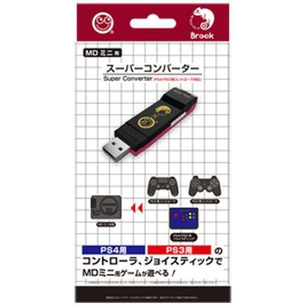 スーパーコンバーター(MDミニ用)PS4・PS3用コントローラ対応 CC-MMSCV-BK