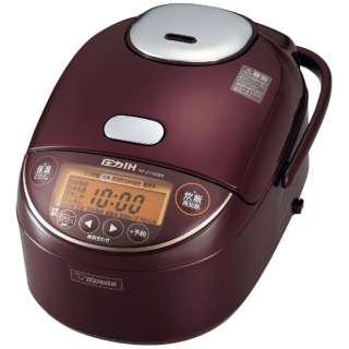 NP-ZV102BK-VD 炊飯器 極め炊き ボルドー [5.5合 /圧力IH]