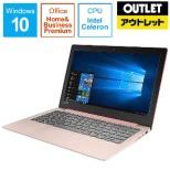 【アウトレット品】 11.6型ノートPC [Office付・Celeron・SSD 128GB・メモリ 4GB] Ideapad (アイデアパッド )120S  81A4002AJP バレリーナピンク 【外装不良品】