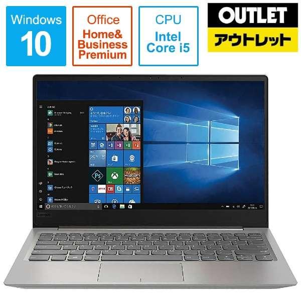【アウトレット品】 13.3型ノートPC [Office付・Core i5・SSD 256GB・メモリ 4GB] Ideapad (アイデアパッド )320S  81AK0084JP ミネラルグレー 【生産完了品】