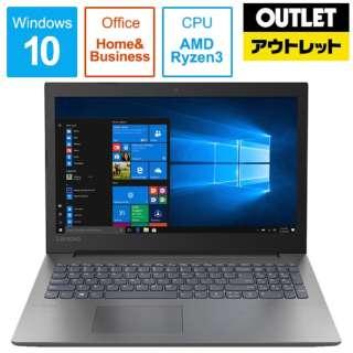 【アウトレット品】 15.6型ノートPC [Office付・AMD Ryzen 3・SSD 128GB・メモリ 4GB] ideapad 330 R3  81D2002EJP オニキスブラック 【外装不良品】
