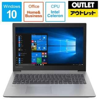 【アウトレット品】 15.6型ノートPC [Win10 Home・Celeron・HDD 1TB・メモリ 4GB・Office] Ideapad (アイデアパッド )330  81D1008HJP プラチナグレー 【外装不良品】