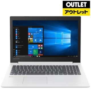 【アウトレット品】 15.6型ノートPC [Win10 Home・Celeron・HDD 1TB・メモリ 4GB・Office] Ideapad (アイデアパッド )330  81D1008HJP ブリザードホワイト 【外装不良品】