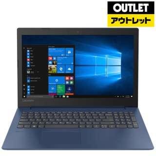 【アウトレット品】 15.6型ノートPC [Win10 Home・Celeron・HDD 1TB・メモリ 4GB・Office] Ideapad (アイデアパッド )330  81D1008HJP ミッドナイトブルー 【外装不良品】