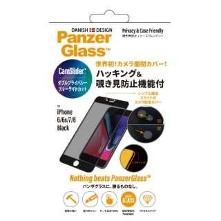 iPhone 8/7/6s/6 Black 世界初カムスライダー(カメラ開閉カバー)、プライバシー(覗き見防止)、ブルーライトカット、 衝撃吸収 強化ガラス 5層構造