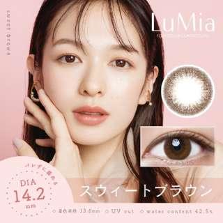 ルミア スウィートブラウン 14.2mm(10枚入)[LuMia/ワンデー/1日使い捨てコンタクトレンズ/カラコン] [5%ポイントサービス]