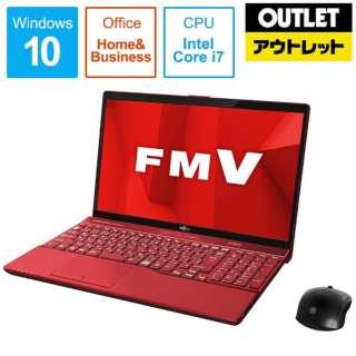 【アウトレット品】 15.6型ノートPC [Office付・Core i7・HDD 1TB・メモリ 8GB]  LIFEBOOK AH53/D1  FMVA53D1R ガーネットレッド 【生産完了品】