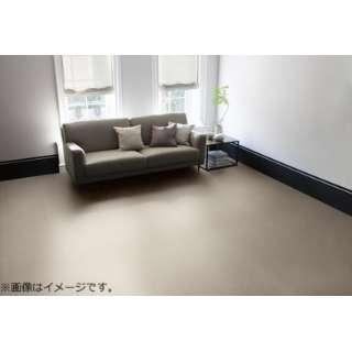 カーペット ポルコ(6畳/261×352cm)【日本製】