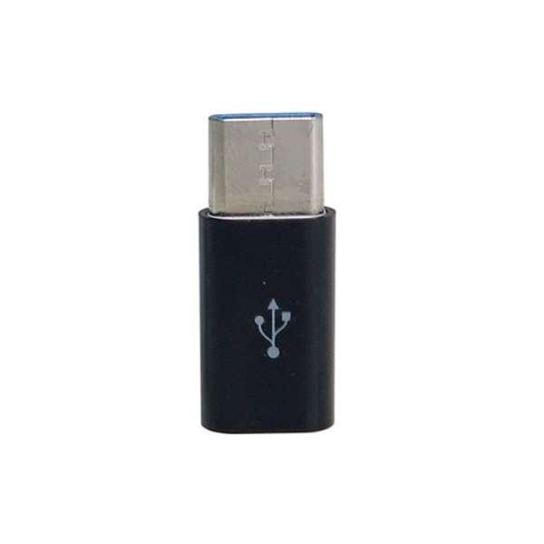 [USB-C オス→メス micro USB]2.0変換アダプタ 充電・転送 CAD-P1B ブラック