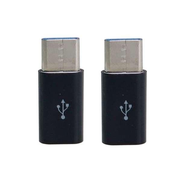 [USB-C オス→メス micro USB]2.0変換アダプタ 充電・転送(2個セット) CAD-P2B ブラック