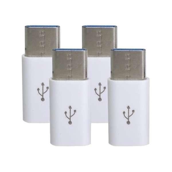 [USB-C オス→メス micro USB]2.0変換アダプタ 充電・転送(4個セット) CAD-P4W ホワイト