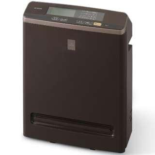 モニター付き空気清浄機 17畳 RMDK-40 ブラウン [適用畳数:17畳]
