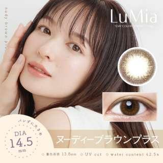 ルミア ヌーディーブラウン 14.5mm(10枚入)[LuMia/ワンデー/1日使い捨てコンタクトレンズ/カラコン] [5%ポイントサービス]