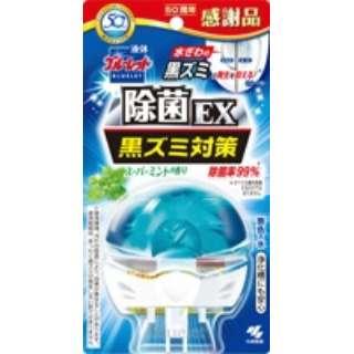 液体ブルーレットおくだけ除菌EXお試し スーパーミント 〔トイレ用洗剤〕