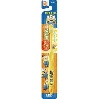 子ども用歯ブラシ 6-12才用 ミニオン 1本