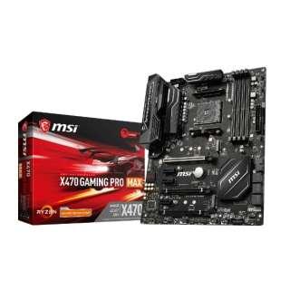 マザーボード MSI X470 GAMING PRO MAX [ATX /対応CPU:Socket AM4(AMD第3・2・1世代Ryzenプロセッサ/Athlonプロセッサ対応)]