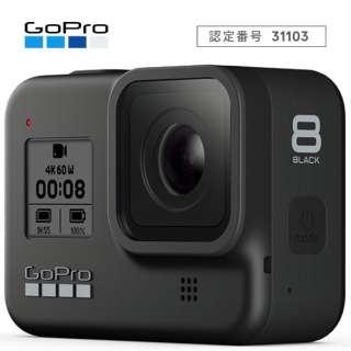 アクションカメラ GoPro(ゴープロ) HERO8 Black CHDHX-801-FW [4K対応 /防水]