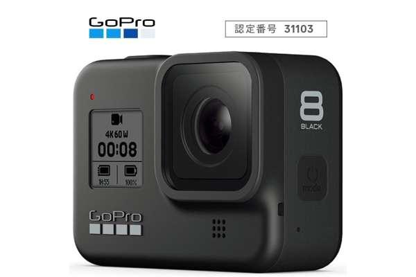 GoPro「HERO8 Black」CHDHX-801-FW