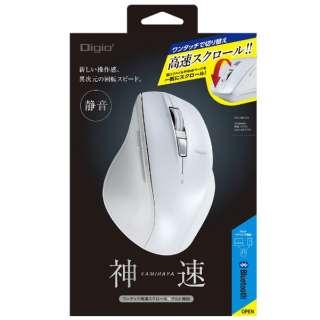 MUS-BKF165W マウス Digio2 ホワイト [BlueLED /5ボタン /Bluetooth /無線(ワイヤレス)]